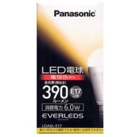 パナソニック LED電球 エバーレッズ 390ルーメン 小形電球タイプ LDA6L-E17