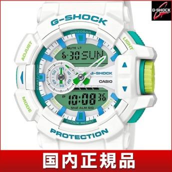 CASIO カシオ G-SHOCK ジーショック クオーツ GA-400WG-7AJF 国内正規品 アナログ デジタル メンズ 腕時計 白 ホワイト 青 ブルー 緑 グリーン ウレタン