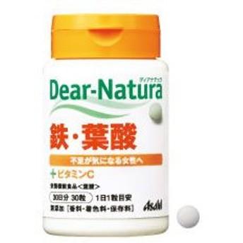 アサヒ ディアナチュラ 鉄・葉酸 +ビタミンC (30粒) ※軽減税率対象商品