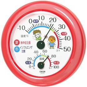 クレセル インフルエンザ・熱中症対策 温度計・湿度計 壁掛け・卓上両用 TR-103P ピンク 代引不可