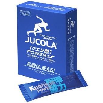 ジャコラ クエン酸パワー スティックタイプ1箱(10g×14包入り)