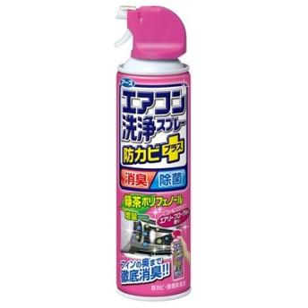 【訳あり 特価】 エアコン洗浄スプレー 防カビプラス エアリーフローラル(420mL)