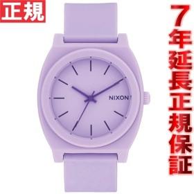 10%OFFクーポン&ポイント最大16倍! ニクソン(NIXON) タイムテラーP TIME TELLER 腕時計 レディース/メンズ NA1192287-00