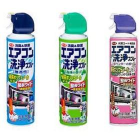 エアコン 掃除 スプレー アース製薬 エアコン洗浄スプレー 420ml D