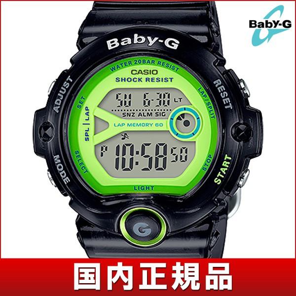 eba71702c3 BABY-G デジタル ベビーG カシオ レディース BG-6903-1 腕時計 クオーツ CASIO