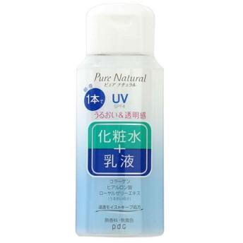 pdc ピュア ナチュラル エッセンスローション UV ミニサイズ (100ml)