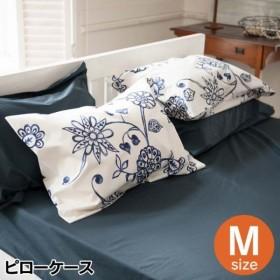 Fab the Home エイジア ピローケース(合わせ式) M FH112104-310 (B) 枕カバー敬老の日
