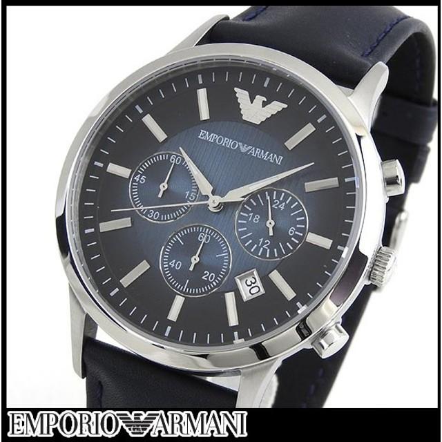 b2329c6d94 EMPORIO ARMANI エンポリオアルマーニ クロノグラフ 革ベルト レザー メンズ 腕時計 時計 watch ウォッチ ネイビー AR2473