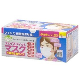 東京サラヤ サラヤ スマートハイジーン フェイスフィットマスク 小さめサイズ 50枚入