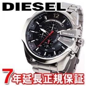 5日0時〜!店内ポイント最大35倍! DIESEL メガチーフ ディーゼル 腕時計 メンズ DZ4308