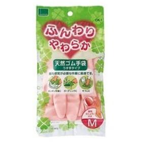 オカモト ふんわりやわらか天然ゴム手袋 M ピンク OK−1M−P 1双