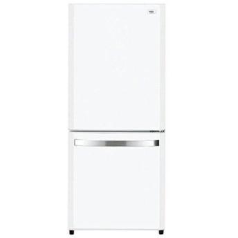 ハイアール 138L 2ドア冷蔵庫 ホワイト 右開き Haier JR-NF140K-W