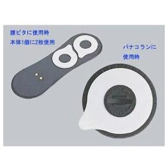 (アウトレット) パナソニック パナコラン腰ピタ・パナコラン用別売装着テープ EW5522