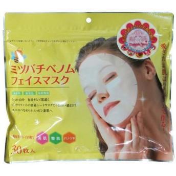 【zr特価】 SPC ミツバチベノム フェイスマスク (30枚) パック シートタイプ