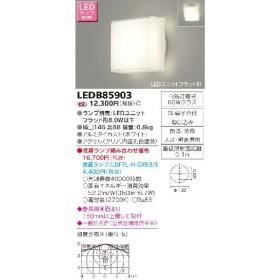 LED浴室灯東芝照明器具  LEDB85903