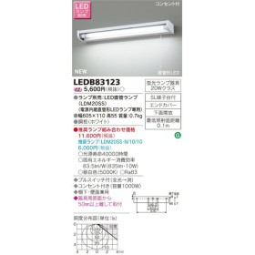 東芝ライテック 照明器具 LEDキッチンライト 流し元灯 コンセント付 棚下・壁面兼用タイプ 蛍光灯20W相当 プルスイッチ付 LEDB83123