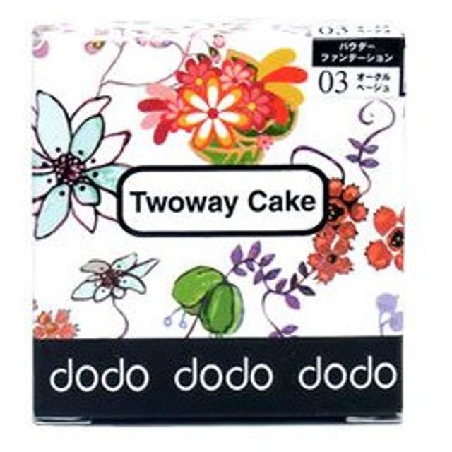 dodo ドドジャパン ツーウェイケーキ パウダーファンデーション パフ付き 03 オークルベージュ