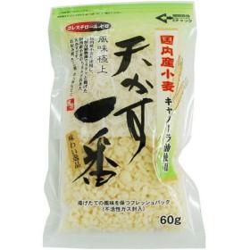 ナカガワ 国産小麦粉使用天かす一番 60g 代引不可