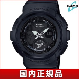 CASIO カシオ BABY-G ベビーG Beach Traveler Series ビーチ・トラベラー・シリーズ レディース 腕時計 アナログ BGA-190BC-1BJF クオーツ 国内正規品