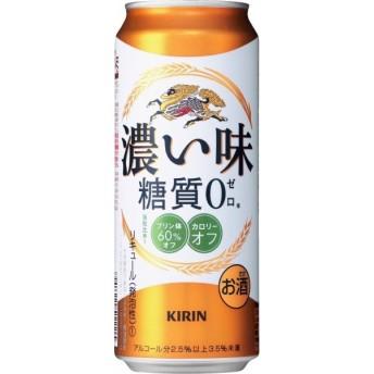 キリン 濃い味糖質0 500ml 24本(6缶 パック×4入)
