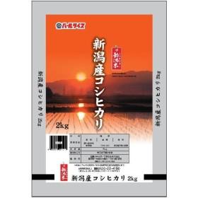 【30年産】 お米 2kg 新潟県産 しらゆき コシヒカリ(T) お得 SALE
