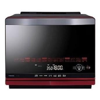 東芝 スチームオーブンレンジ 31L グランレッドTOSHIBA 過熱水蒸気オーブンレンジ 石窯ドーム ER-ND500-R