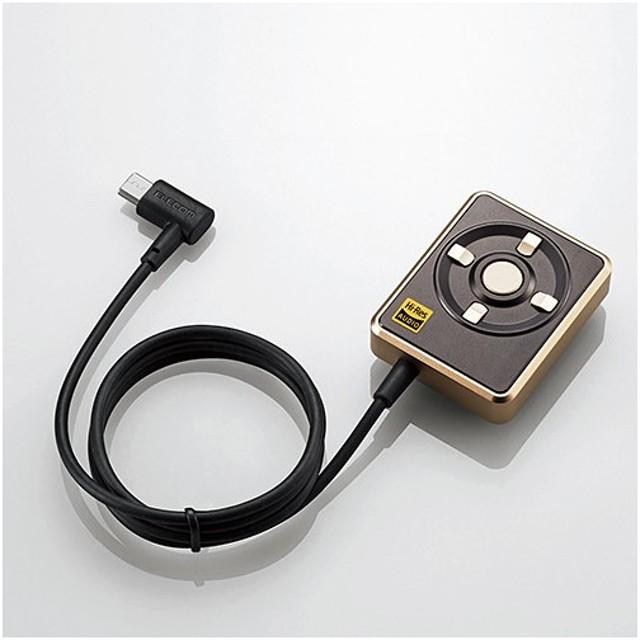 エレコム EHP-AHR192GD microUSBオーディオアダプター ハイレゾ対応 ゴールド