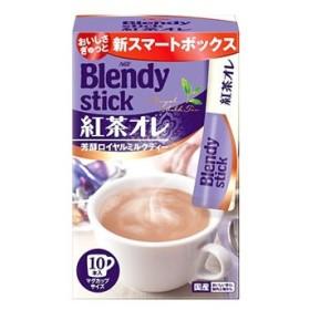 AGF ブレンディ スティック 紅茶オレ (10本入) ロイヤルミルクティー ※軽減税率対象商品