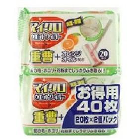 重曹+オレンジオイル配合 マイクロ ウェット ワイパー お得用 20枚×2個パック【y】