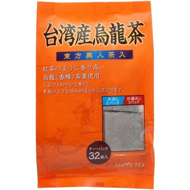台湾産烏龍茶 東方美人茶入 ティーパック 4.5g×32袋 代引不可