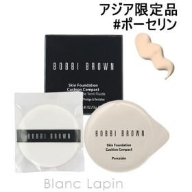 ボビイブラウン BOBBI BROWN スキンファンデーションクッションコンパクトSPF50/PA+++ レフィル #01 ポーセリン 13g [166711]【メール便可】