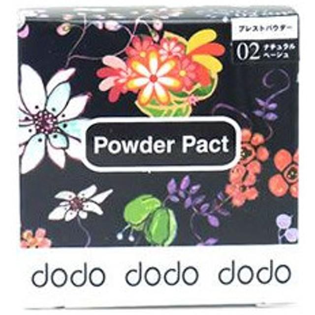 dodo ドドジャパン パウダーパクト プレストパウダー パフ付き 02 ナチュラルベージュ