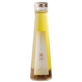 日本人のためのオリーブ油 薫油(かおりゆ) 柚子こしょう 120ml