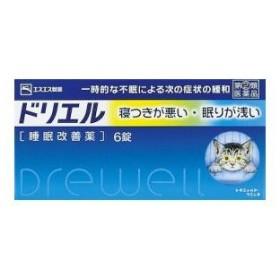 (第(2)類医薬品) エスエス製薬 ドリエル 6錠  返品種別B