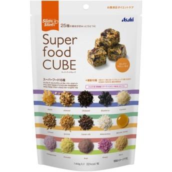 スリムアップスリム スーパーフードキューブ 144g