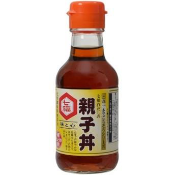 七福白だしの親子丼(だししょうゆ) 150ml 代引不可
