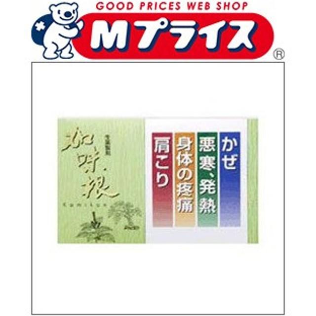【第2類医薬品】【建林松鶴堂】 加味根(かみこん) 10包 ※お取寄せの場合あり