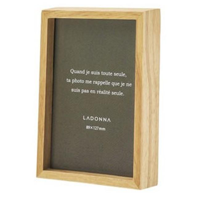 ラドンナ ラドンナ モダンインテリアフレーム L判 AVANTI DF72-L-NT 返品種別A