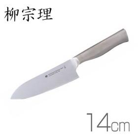 柳宗理 包丁 キッチンナイフ 14cm