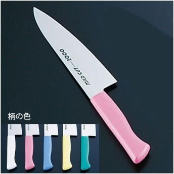 片岡製作所 マイルドカット2000抗菌カラー庖丁 牛刀 21cm ブルー MCG-M AMI0108