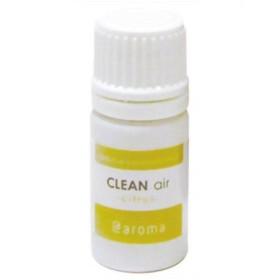 CLEAN air(クリーンエアー) シトラス 5ml