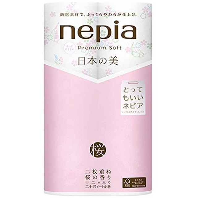 トイレットペーパー プレミアムソフトトイレット日本の美桜W12ロール 王子ネピア