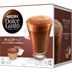 ネスレ日本 ネスカフェ ドルチェグスト 専用カプセル チョコチーノ 16個