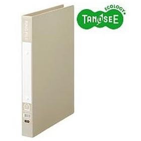ビュートンジャパン TANOSEE オリジナル リングファイル PP表紙 A4タテ リング内径25mm グレー(ORF-A4-G)