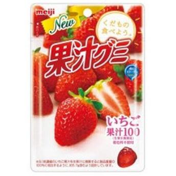 明治 果汁グミ いちご 51g 1パック