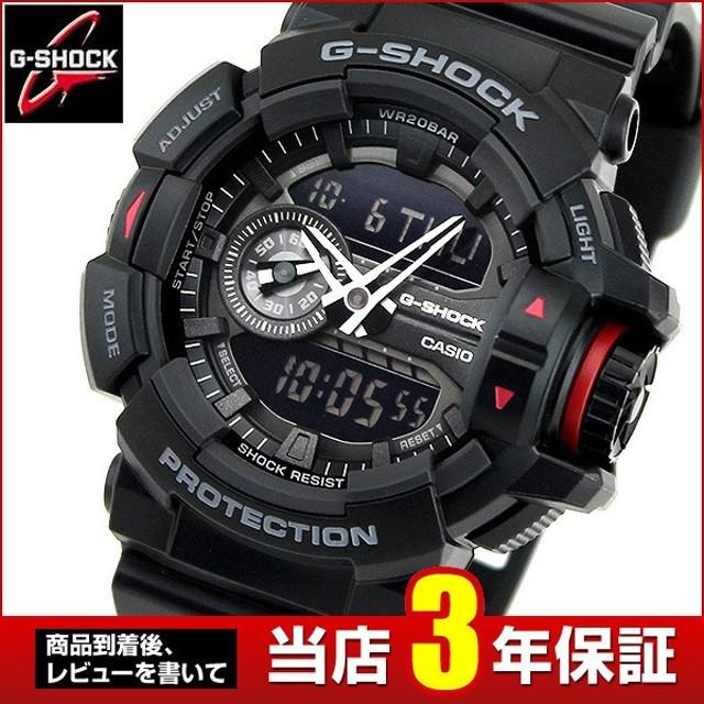 4372e1b59e CASIO カシオ G-SHOCK ジーショック 多機能 GA-400-1B 海外モデル. トップ 腕時計 メンズ腕時計