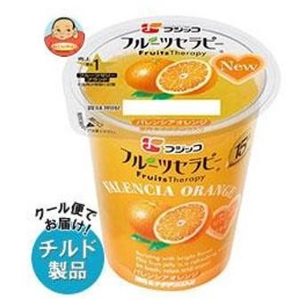 【送料無料】【チルド(冷蔵)商品】フジッコ フルーツセラピー バレンシアオレンジ 150g×12個入
