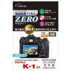 エツミ ペンタックス「K-1」専用液晶保護フィルム E-7347 返品種別A