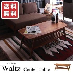 ローテーブル センターテーブル おしゃれ 110cm テーブル 棚付き 木製