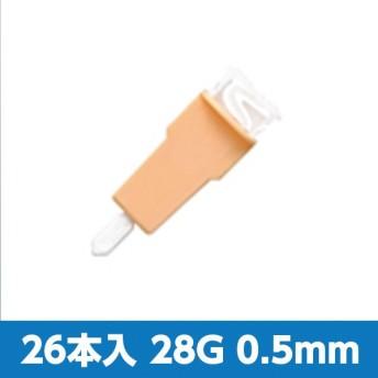 ポケットランセット 血糖測定器用 オレンジ 26本入り 28G 深さ0.5mm 単回使用ランセット アボットジャパン 【血糖値測定器用】【返品不可】